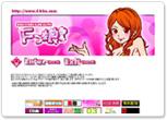 埼玉発 フェラ専門店「Fっ娘」
